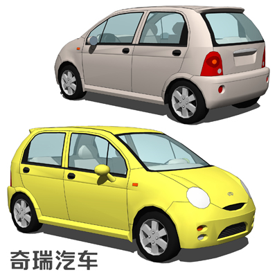 The Chery QQ is a city car produced by the Chinese....