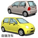 The Chery QQ is a city car produced by the Chinese...